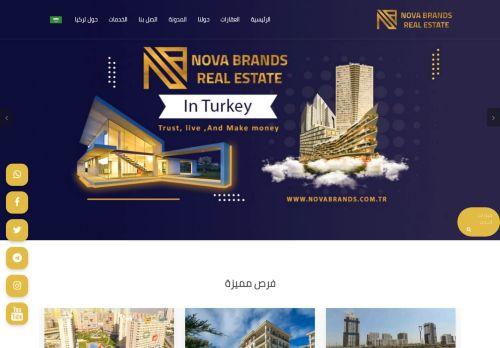 لقطة شاشة لموقع novabrands عقارات تركيا بتاريخ 08/04/2021 بواسطة دليل مواقع موقعي