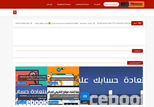 لقطة شاشة لموقع Infogamee بتاريخ 10/04/2021 بواسطة دليل مواقع موقعي