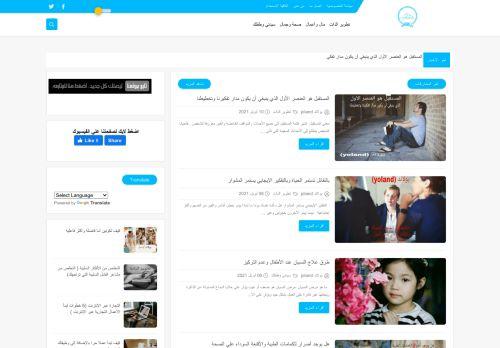 لقطة شاشة لموقع يولاند (yoland) زهرة البنفسج بتاريخ 12/04/2021 بواسطة دليل مواقع موقعي
