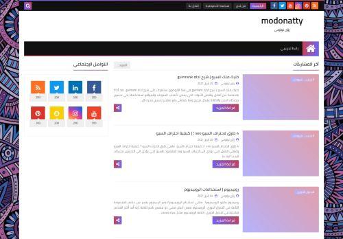 لقطة شاشة لموقع modonatty بتاريخ 01/05/2021 بواسطة دليل مواقع موقعي