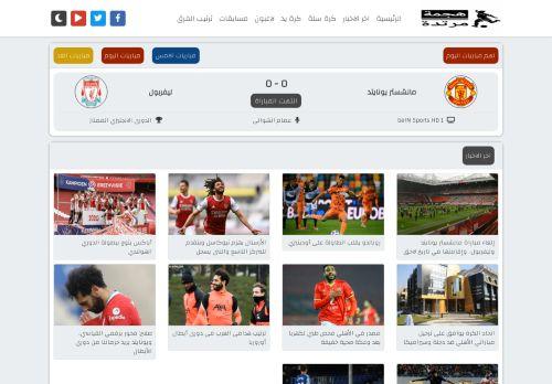 لقطة شاشة لموقع هجمة مرتدة بتاريخ 03/05/2021 بواسطة دليل مواقع موقعي