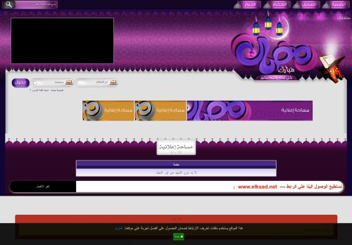 لقطة شاشة لموقع منتدي الكساد بتاريخ 03/05/2021 بواسطة دليل مواقع موقعي