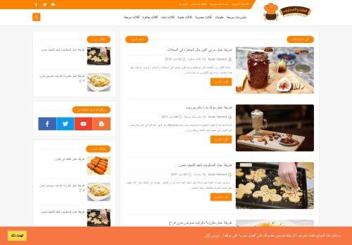 لقطة شاشة لموقع الطباخ المحترف بتاريخ 08/05/2021 بواسطة دليل مواقع موقعي