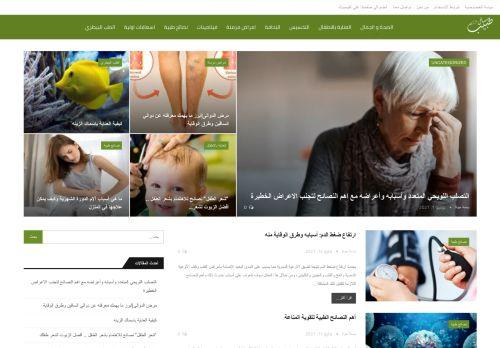 لقطة شاشة لموقع اسأل طبيب بتاريخ 02/06/2021 بواسطة دليل مواقع موقعي
