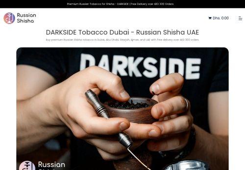 لقطة شاشة لموقع Russian Shisha UAE بتاريخ 02/06/2021 بواسطة دليل مواقع موقعي