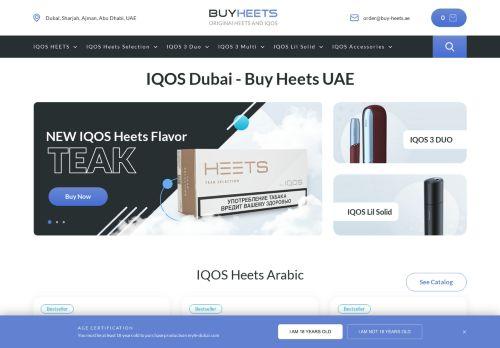 لقطة شاشة لموقع BuyHeets بتاريخ 02/06/2021 بواسطة دليل مواقع موقعي