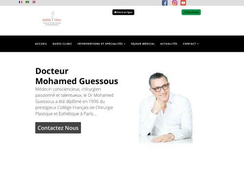 لقطة شاشة لموقع Clinique de chirurgie esthétique et bien être au Maroc بتاريخ 02/06/2021 بواسطة دليل مواقع موقعي