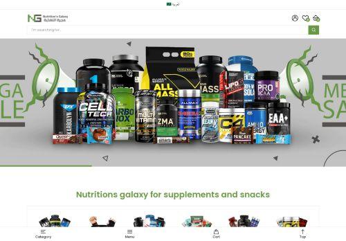 لقطة شاشة لموقع مجرة التغذية للمكملات الغذائية بتاريخ 09/06/2021 بواسطة دليل مواقع موقعي