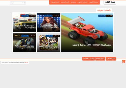 لقطة شاشة لموقع عالم التقنية بتاريخ 09/06/2021 بواسطة دليل مواقع موقعي