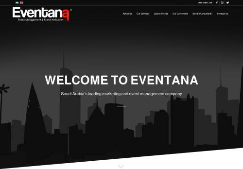 لقطة شاشة لموقع شركة ايفنتانا لتنظيم المعارض والتسويق بتاريخ 09/06/2021 بواسطة دليل مواقع موقعي
