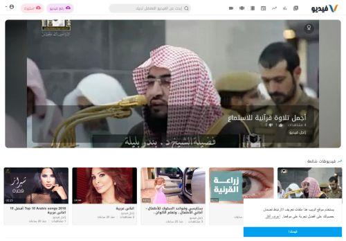 لقطة شاشة لموقع زاجل فيديو منصة عربية لمشاركة مقاطع الفيديو بتاريخ 22/07/2021 بواسطة دليل مواقع موقعي