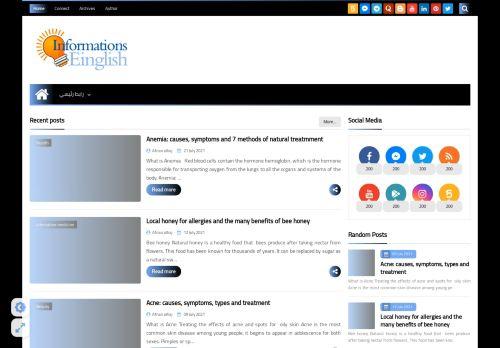 لقطة شاشة لموقع Aljemzawy-For-Information بتاريخ 22/07/2021 بواسطة دليل مواقع موقعي