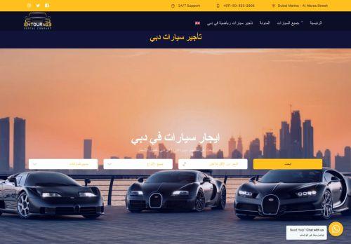 لقطة شاشة لموقع انتورج كار بتاريخ 22/07/2021 بواسطة دليل مواقع موقعي