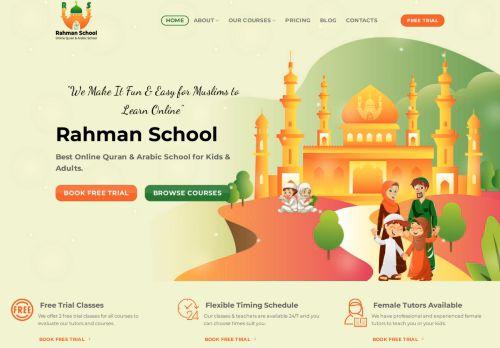 لقطة شاشة لموقع Learn Quran online بتاريخ 26/07/2021 بواسطة دليل مواقع موقعي