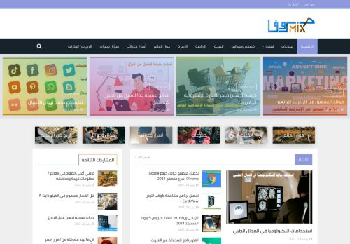 لقطة شاشة لموقع حروف ميكس بتاريخ 26/07/2021 بواسطة دليل مواقع موقعي