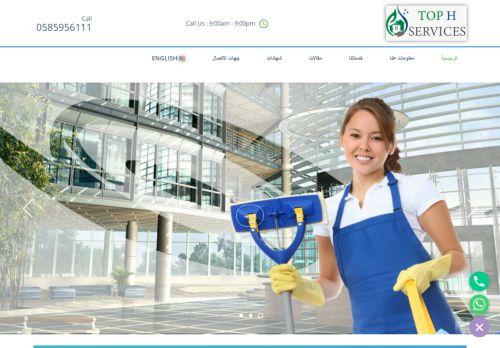 لقطة شاشة لموقع toph cleaning بتاريخ 25/08/2021 بواسطة دليل مواقع موقعي