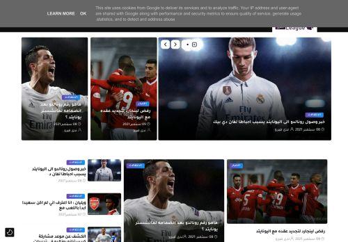 لقطة شاشة لموقع Premier League بالعربي بتاريخ 14/09/2021 بواسطة دليل مواقع موقعي