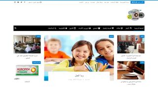 لقطة شاشة لموقع مدونة شعاع - معاً نطوّر العالم العربي بتاريخ 22/09/2019 بواسطة دليل مواقع موقعي