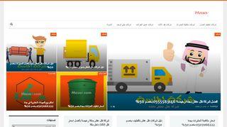 لقطة شاشة لموقع فارس علي بتاريخ 10/11/2019 بواسطة دليل مواقع موقعي