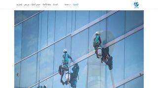 لقطة شاشة لموقع شركة نظافة توب كلين بتاريخ 22/11/2019 بواسطة دليل مواقع موقعي