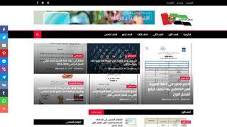 لقطة شاشة لموقع مناهج الإماراتية بتاريخ 26/11/2019 بواسطة دليل مواقع موقعي