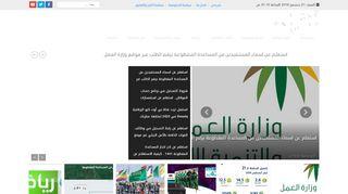 لقطة شاشة لموقع صحيفة انفراد بتاريخ 21/12/2019 بواسطة دليل مواقع موقعي