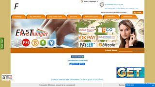 لقطة شاشة لموقع Fast-Exchanger.com | paypal and okpay automatic exchanger بتاريخ 30/12/2019 بواسطة دليل مواقع موقعي