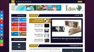 لقطة شاشة لموقع بريق للتقنية بتاريخ 27/01/2020 بواسطة دليل مواقع موقعي