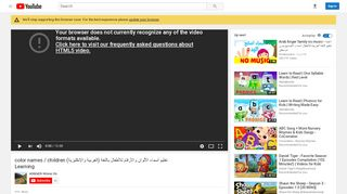 لقطة شاشة لموقع تعليم أسماء الألوان والأرقام للأطفال باللغة (العربية والإنكليزية) color names / children Learning بتاريخ 05/04/2020 بواسطة دليل مواقع موقعي