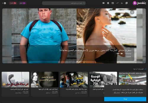 لقطة شاشة لموقع موقع بنفسج بتاريخ 08/08/2020 بواسطة دليل مواقع موقعي