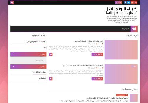 لقطة شاشة لموقع digitalcookers بتاريخ 06/09/2020 بواسطة دليل مواقع موقعي