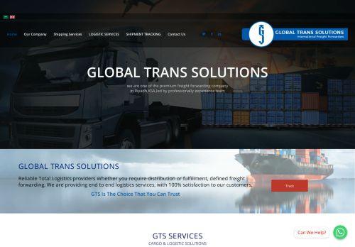 لقطة شاشة لموقع GLOBAL TRANS SOLUTIONS بتاريخ 26/11/2020 بواسطة دليل مواقع موقعي