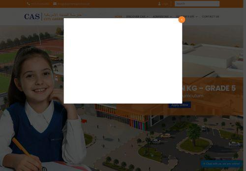لقطة شاشة لموقع مدرسة المدينة الأمريكية بعجمان بتاريخ 26/11/2020 بواسطة دليل مواقع موقعي