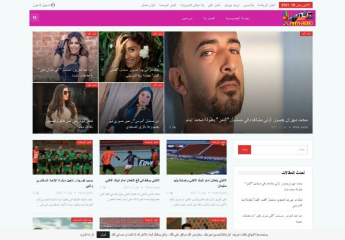 لقطة شاشة لموقع مكس فور يو بتاريخ 19/01/2021 بواسطة دليل مواقع موقعي