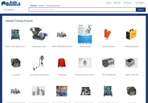 لقطة شاشة لموقع Arabi Business B2B بتاريخ 07/02/2021 بواسطة دليل مواقع موقعي