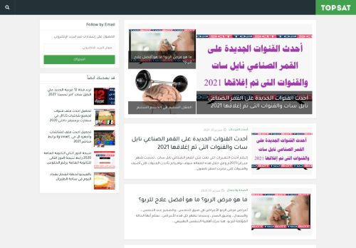 لقطة شاشة لموقع موقع توب سات بتاريخ 14/02/2021 بواسطة دليل مواقع موقعي