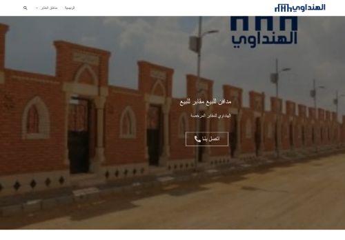 لقطة شاشة لموقع مدافن للبيع مقابر للبيع - الهنداوي للمقابر المرخصة بتاريخ 22/02/2021 بواسطة دليل مواقع موقعي